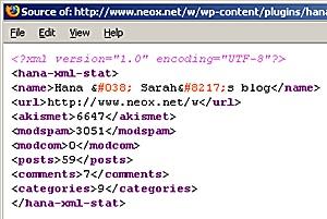 hana-xml-stat-output.php